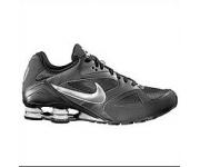 Adidas Nike